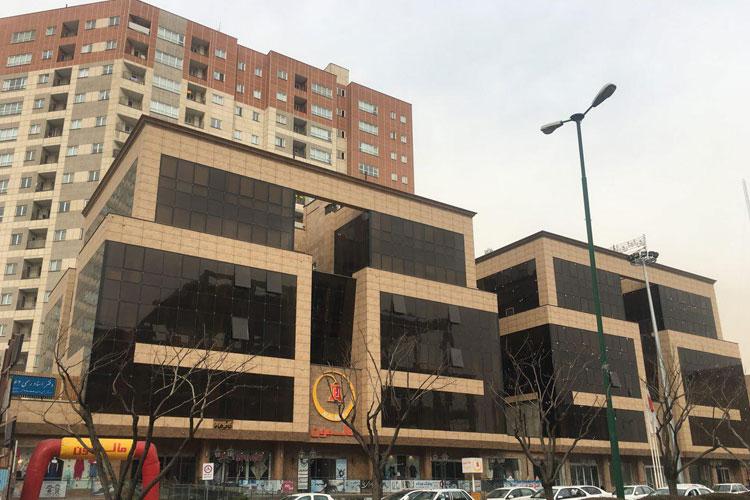 ساختمان اداری تجاری مالمون