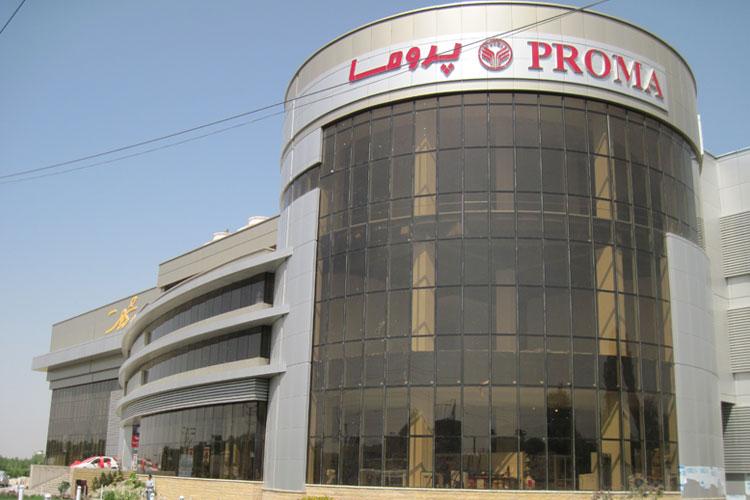 ساختمان شریعت